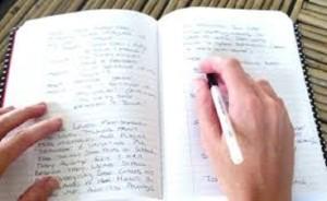 640 Journal
