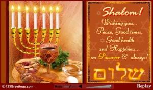 1 Shalom 108289_pc