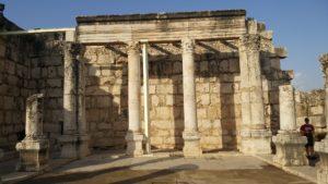 The Temple at Capernaum...