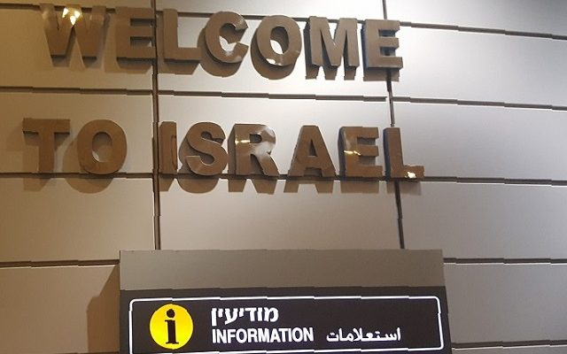 Biblical Moment 1: Arriving in Israel & Palestine…