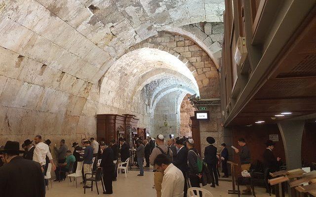 Biblical Moment 3: Jerusalem, Jerusalem. The Old City & the Western Wall…