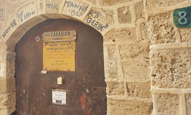 Biblical Moment 11:   Simon the Tanner's House in Jaffa; Saint Peter's Vision of Unity for All!
