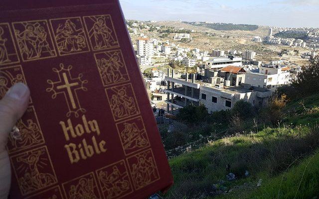 Biblical Moment 22: Bethlehem: Walking with Mary & Joseph Up to the Nativity Church!